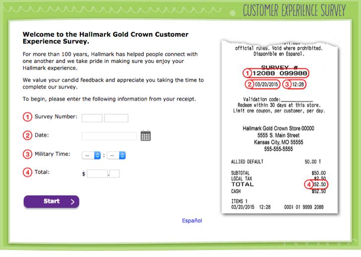 hallmark customer experience survey